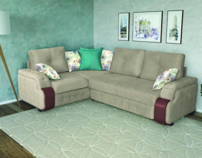 Мебель в кредит онлайн с доставкой тюмень оформление залогов с целью получения кредитов